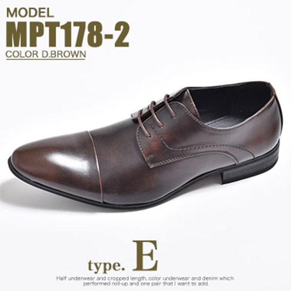 ビジネスシューズ メンズ 2足セット PU革靴 本革並 靴 Uチップ|anothernumber|06