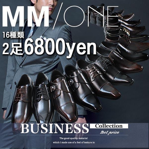 ビジネスシューズ メンズ 靴 2足セット PU革靴 プレーントゥ ローファー|anothernumber