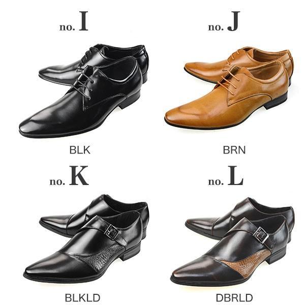 ビジネスシューズ メンズ 靴 2足セット PU革靴 プレーントゥ ローファー|anothernumber|04