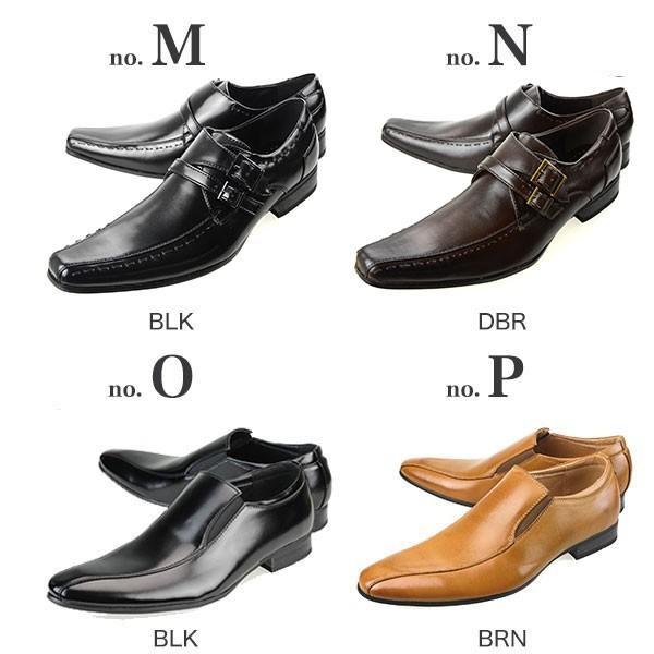 ビジネスシューズ メンズ 靴 2足セット PU革靴 プレーントゥ ローファー|anothernumber|05