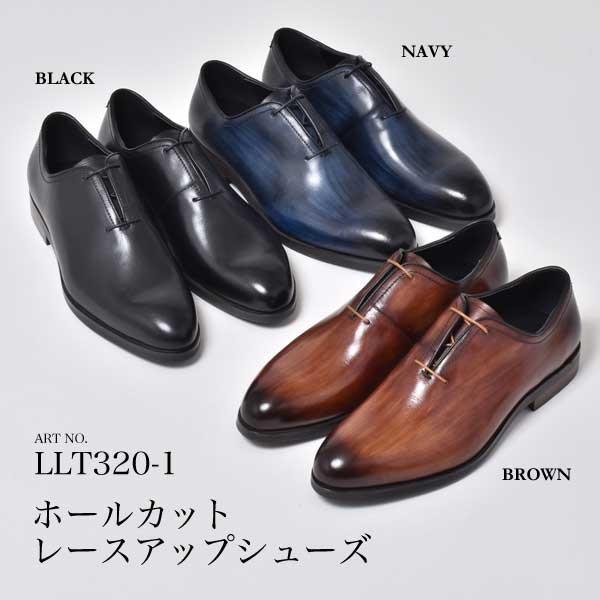 ビジネスシューズ 本革 メンズ 本革ビジネスシューズ 革靴 靴|anothernumber|02