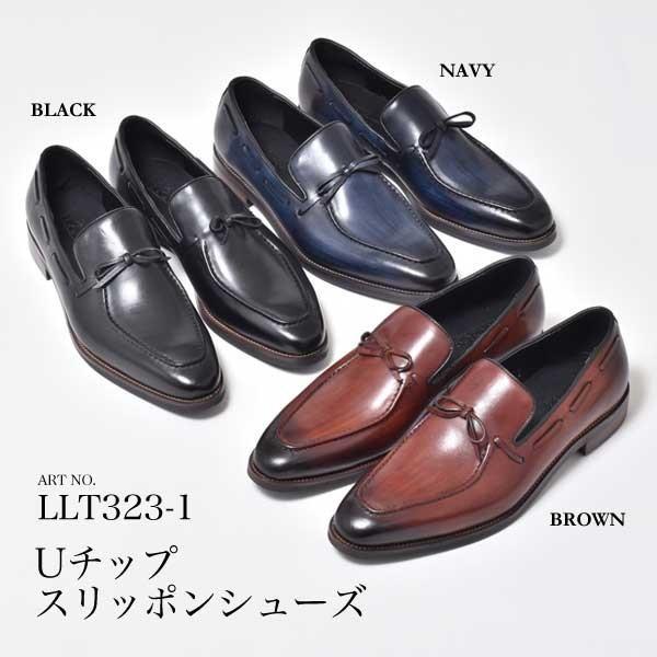 ビジネスシューズ 本革 メンズ 本革ビジネスシューズ 革靴 靴|anothernumber|05