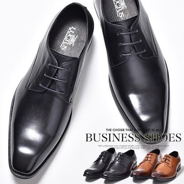 ビジネスシューズ 本革 メンズ 本革ビジネスシューズ 革靴 靴 anothernumber