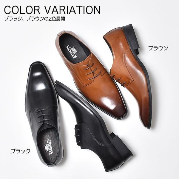 ビジネスシューズ 本革 メンズ 本革ビジネスシューズ 革靴 靴 anothernumber 03