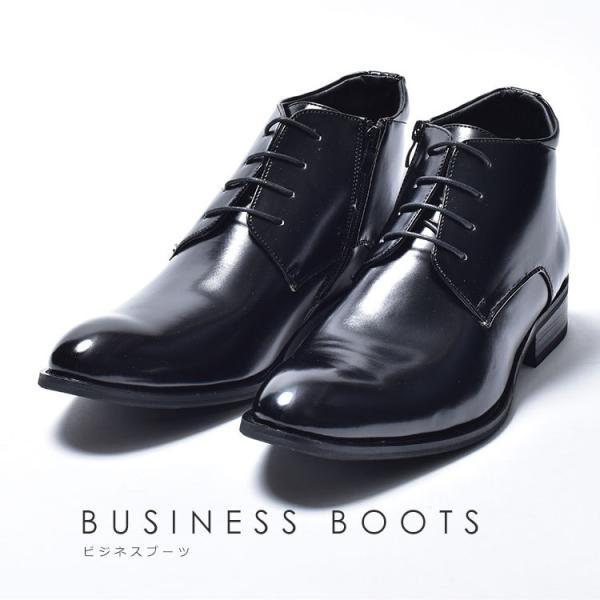 チャッカブーツ メンズ ビジネスブーツ 靴 シューズ|anothernumber|02