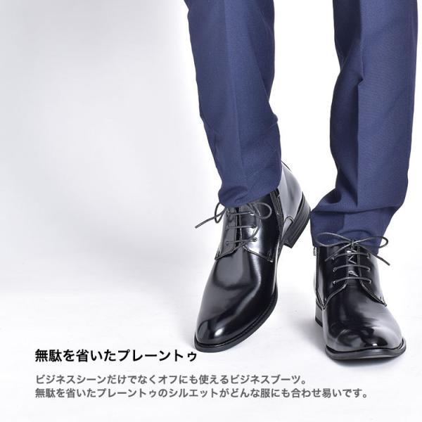 チャッカブーツ メンズ ビジネスブーツ 靴 シューズ|anothernumber|03