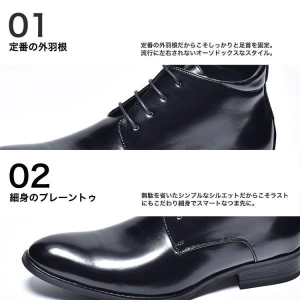 チャッカブーツ メンズ ビジネスブーツ 靴 シューズ|anothernumber|04