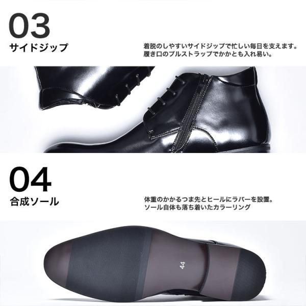 チャッカブーツ メンズ ビジネスブーツ 靴 シューズ|anothernumber|05
