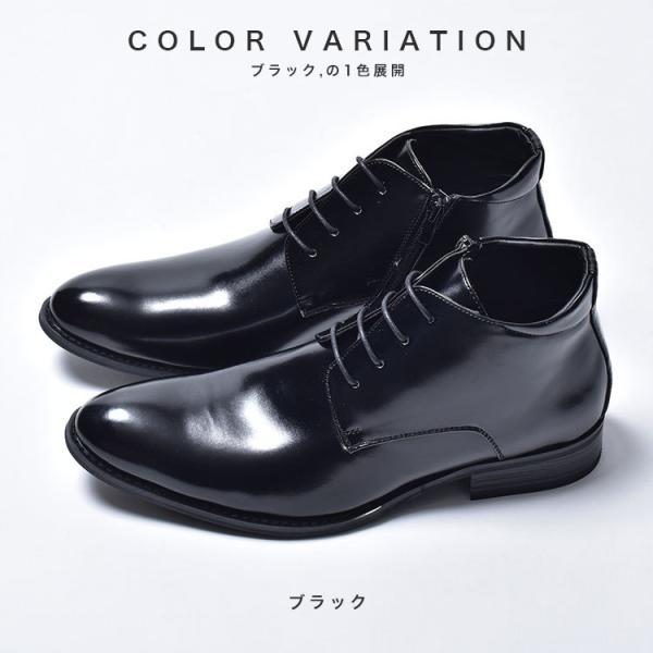 チャッカブーツ メンズ ビジネスブーツ 靴 シューズ|anothernumber|06
