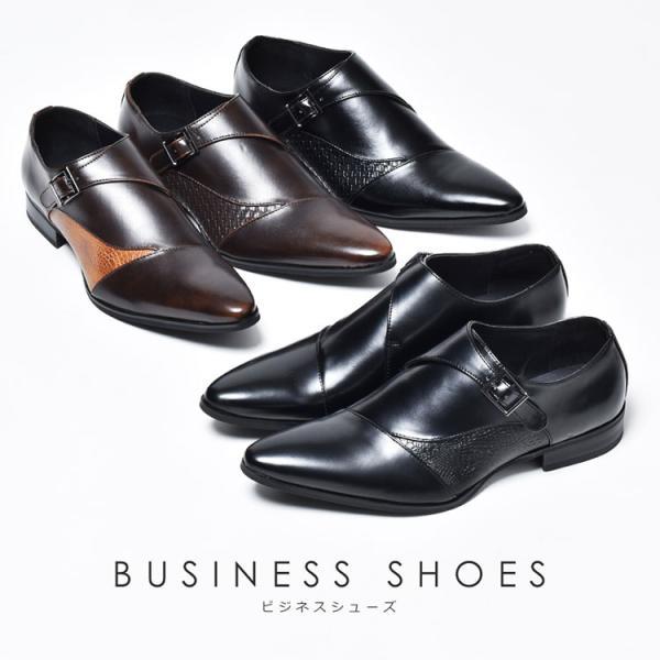 ビジネスシューズ メンズ 靴 PU革靴 プレーントゥ ローファー|anothernumber|02