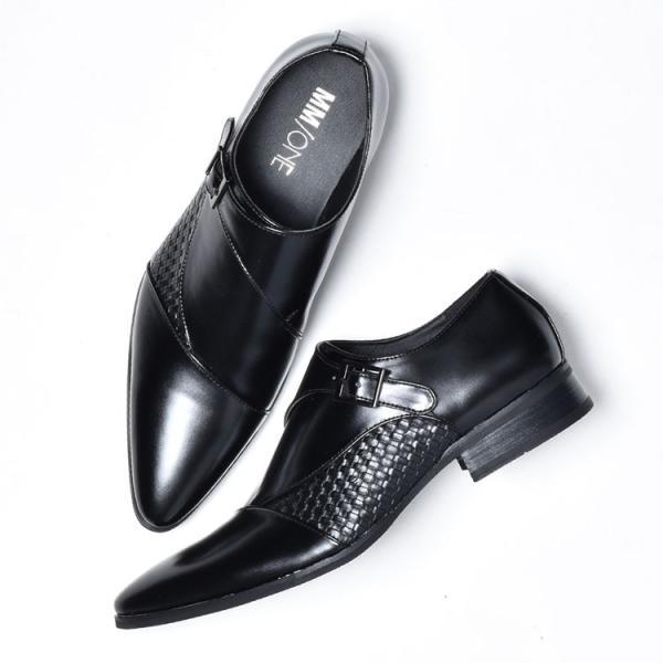ビジネスシューズ メンズ 靴 PU革靴 プレーントゥ ローファー|anothernumber|04