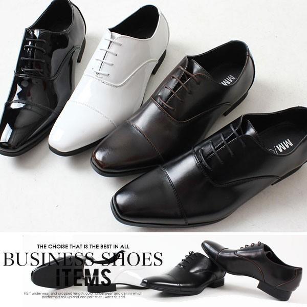 オックスフォード メンズ PU革靴 ドレスシューズ 紳士靴 結婚式 靴|anothernumber