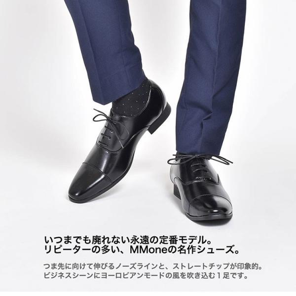 オックスフォード メンズ PU革靴 ドレスシューズ 紳士靴 結婚式 靴|anothernumber|03