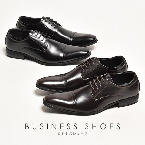 ビジネスシューズ メンズ PU革靴 本革並 靴|anothernumber|02