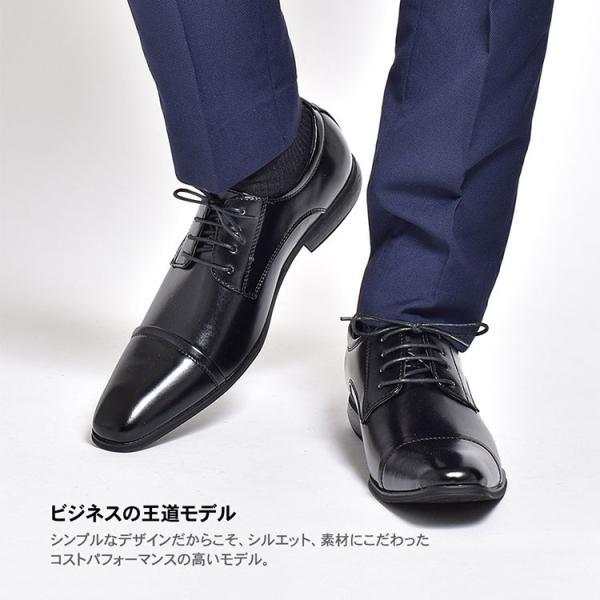 ビジネスシューズ メンズ PU革靴 本革並 靴|anothernumber|03