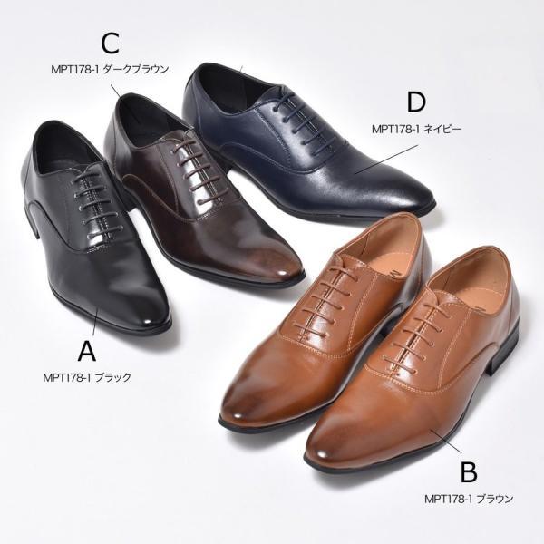 ビジネスシューズ メンズ 紳士ビジネスシューズ PU革靴 靴|anothernumber|02