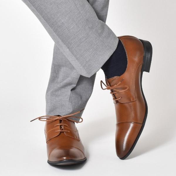 ビジネスシューズ メンズ 紳士ビジネスシューズ PU革靴 靴|anothernumber|11