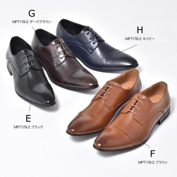 ビジネスシューズ メンズ 紳士ビジネスシューズ PU革靴 靴|anothernumber|03