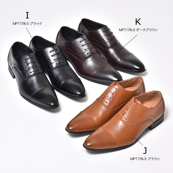 ビジネスシューズ メンズ 紳士ビジネスシューズ PU革靴 靴|anothernumber|04