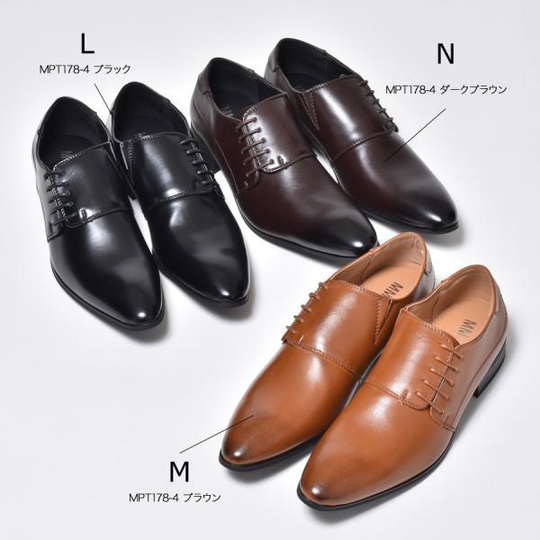 ビジネスシューズ メンズ 紳士ビジネスシューズ PU革靴 靴|anothernumber|05