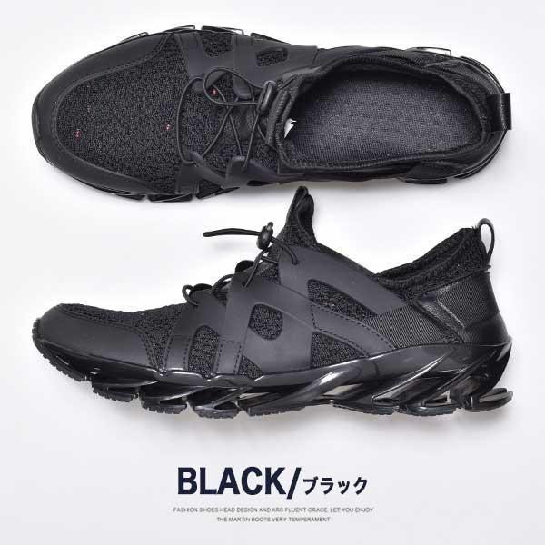 スニーカー メンズ 靴 カジュアルシューズ おしゃれ anothernumber 02