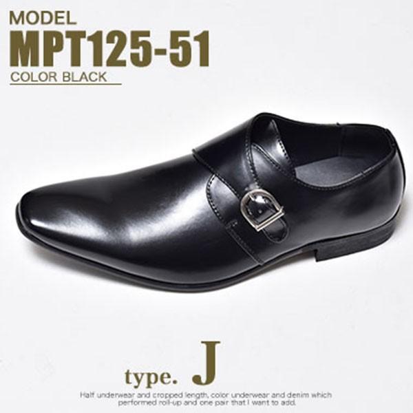 ビジネスシューズ メンズ 2足セット 靴 PU革靴 プレーントゥ ローファー anothernumber 11
