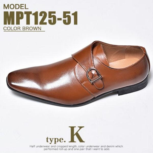 ビジネスシューズ メンズ 2足セット 靴 PU革靴 プレーントゥ ローファー anothernumber 12