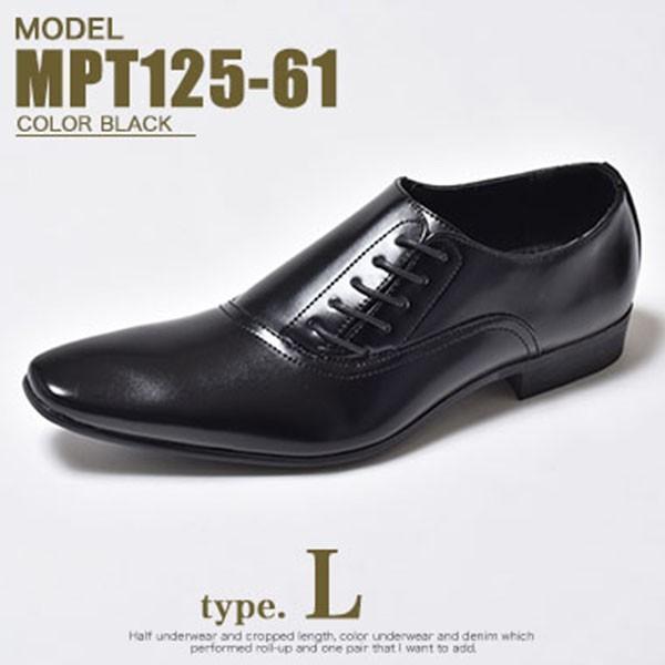 ビジネスシューズ メンズ 2足セット 靴 PU革靴 プレーントゥ ローファー anothernumber 13