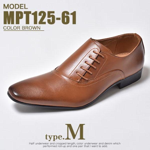ビジネスシューズ メンズ 2足セット 靴 PU革靴 プレーントゥ ローファー anothernumber 14