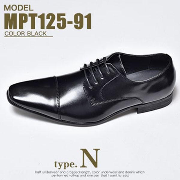 ビジネスシューズ メンズ 2足セット 靴 PU革靴 プレーントゥ ローファー anothernumber 15