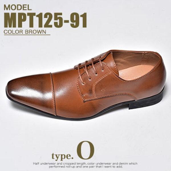 ビジネスシューズ メンズ 2足セット 靴 PU革靴 プレーントゥ ローファー anothernumber 16