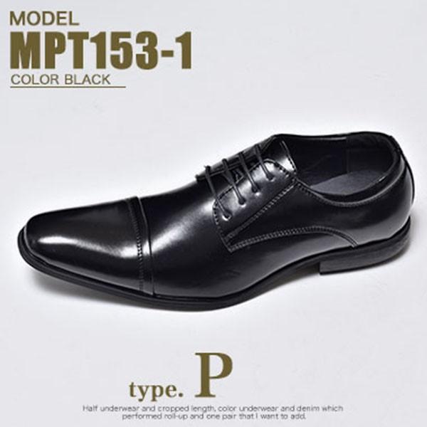 ビジネスシューズ メンズ 2足セット 靴 PU革靴 プレーントゥ ローファー anothernumber 17
