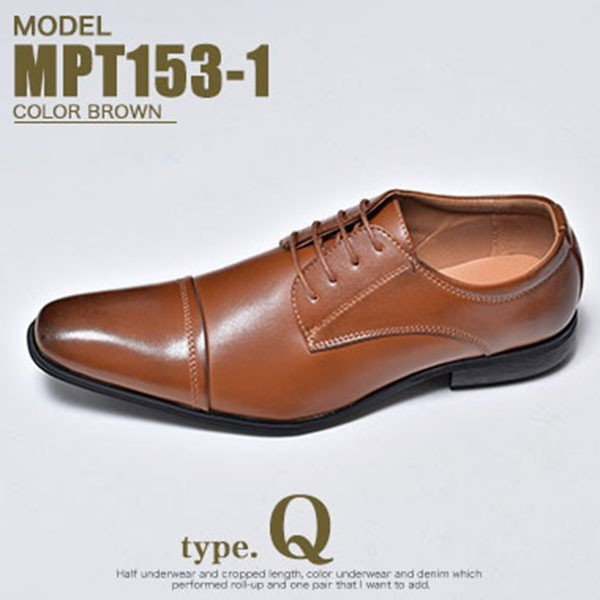 ビジネスシューズ メンズ 2足セット 靴 PU革靴 プレーントゥ ローファー anothernumber 18