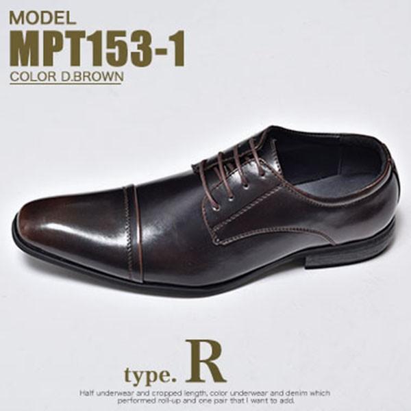 ビジネスシューズ メンズ 2足セット 靴 PU革靴 プレーントゥ ローファー anothernumber 19