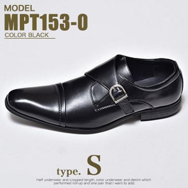 ビジネスシューズ メンズ 2足セット 靴 PU革靴 プレーントゥ ローファー anothernumber 20