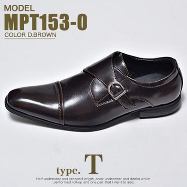 ビジネスシューズ メンズ 2足セット 靴 PU革靴 プレーントゥ ローファー anothernumber 21