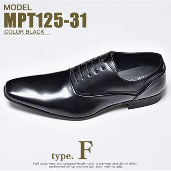 ビジネスシューズ メンズ 2足セット 靴 PU革靴 プレーントゥ ローファー anothernumber 07
