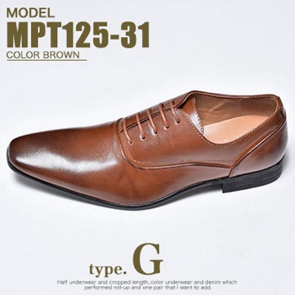 ビジネスシューズ メンズ 2足セット 靴 PU革靴 プレーントゥ ローファー anothernumber 08