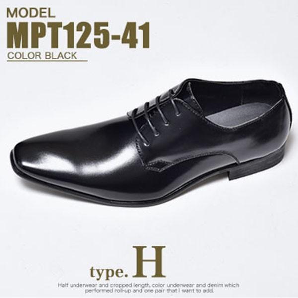 ビジネスシューズ メンズ 2足セット 靴 PU革靴 プレーントゥ ローファー anothernumber 09