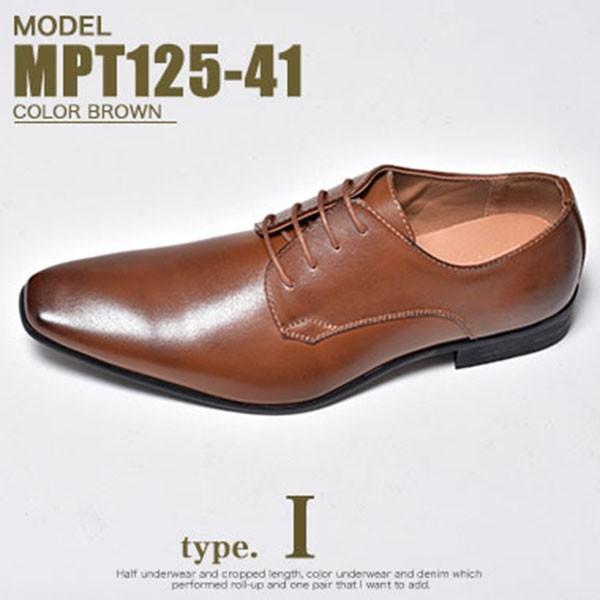 ビジネスシューズ メンズ 2足セット 靴 PU革靴 プレーントゥ ローファー anothernumber 10