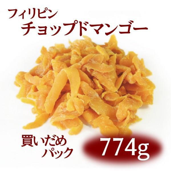 フィリピンチョップドマンゴー ドライフルーツ [税込2,500円買いだめパック]|ansans