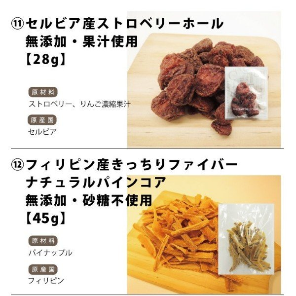 セール ドライフルーツ & ナッツ よりどり4品 1,000円 選べる セット ポイント消化|ansans|10