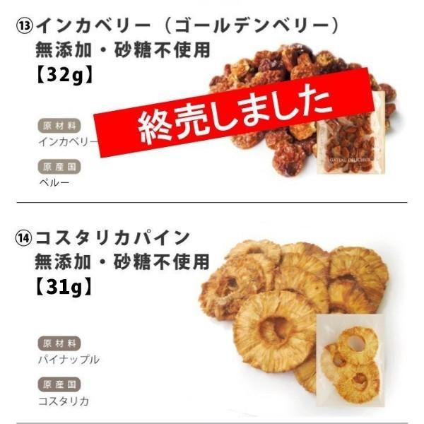 セール ドライフルーツ & ナッツ よりどり4品 1,000円 選べる セット ポイント消化|ansans|11