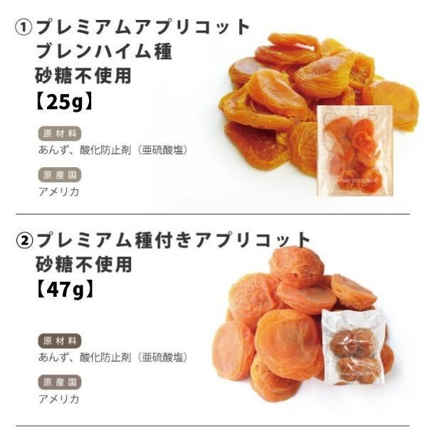セール ドライフルーツ & ナッツ よりどり4品 1,000円 選べる セット ポイント消化|ansans|05