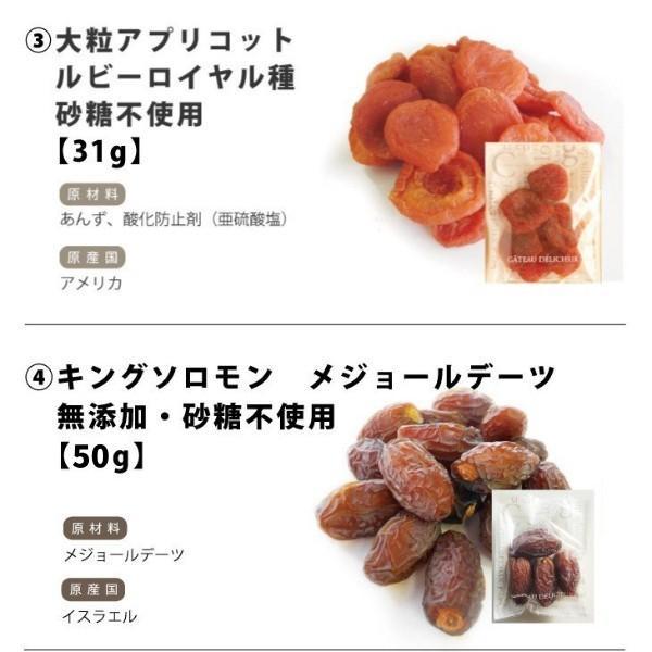 セール ドライフルーツ & ナッツ よりどり4品 1,000円 選べる セット ポイント消化|ansans|06