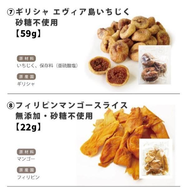 セール ドライフルーツ & ナッツ よりどり4品 1,000円 選べる セット ポイント消化|ansans|08