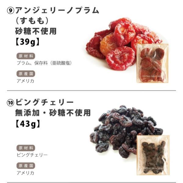 セール ドライフルーツ & ナッツ よりどり4品 1,000円 選べる セット ポイント消化|ansans|09