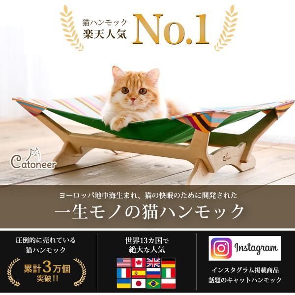 大型猫ハンモック 猫ベッド Catoneer 一生モノの猫ハンモックベッド 猫用ハンモックベット 猫 ベッド  おしゃれ 快適な猫ハンモック   洗える  夏冬|anschluss|02
