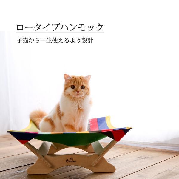 大型猫ハンモック 猫ベッド Catoneer 一生モノの猫ハンモックベッド 猫用ハンモックベット 猫 ベッド  おしゃれ 快適な猫ハンモック   洗える  夏冬|anschluss|06