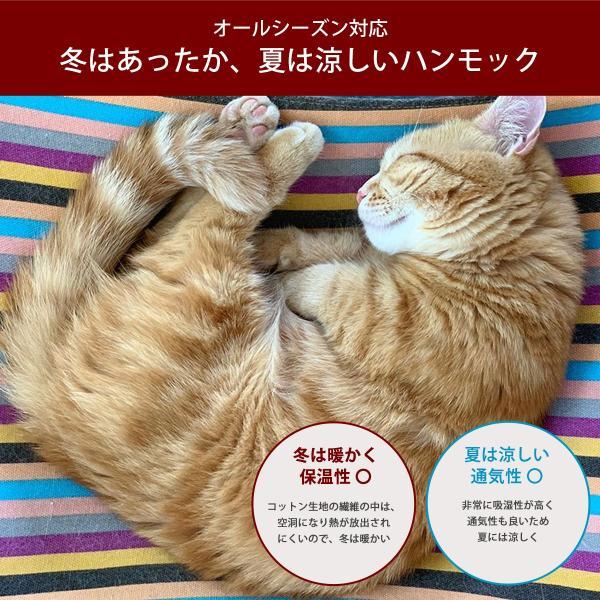 大型猫ハンモック 猫ベッド Catoneer 一生モノの猫ハンモックベッド 猫用ハンモックベット 猫 ベッド  おしゃれ 快適な猫ハンモック   洗える  夏冬|anschluss|09